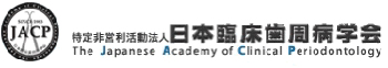 The Japanese Academy of Clinical Periodontology